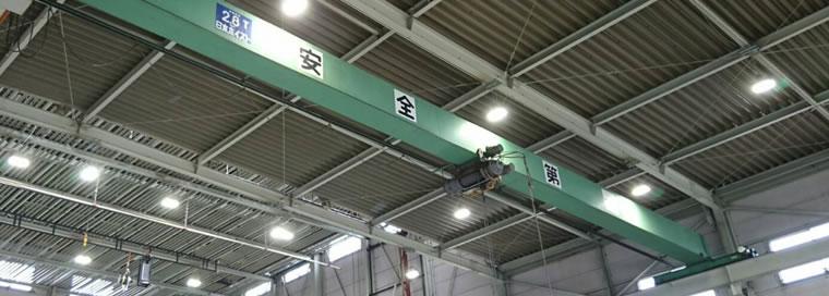 LED工場天井